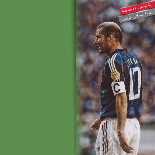 آموزش پیش بینی مسابقات فوتبال با یادگیری ماشین